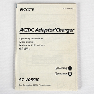 SONY AC-VQ850D AC/DC ADAPT/CHGR INSTRUCTIONS